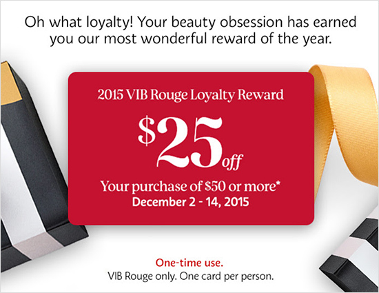 sephora_rewardcard